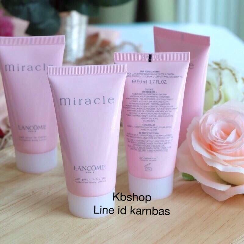 #Lancome Miracle Lait Pour Le Corps Perfumed Body Lotion &#x1F44Cขนาด50ml
