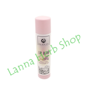 LIP BALM Extract From Black-Purple Rice (บ้านการยะ) Karaya