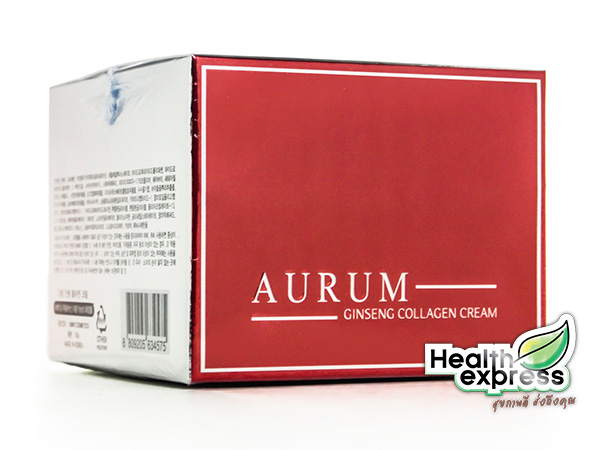Aurum Ginseng Collagen Cream ออรั่ม จินเซง คอลลาเจน ครีม ปริมาณสุทธิ 50 g.