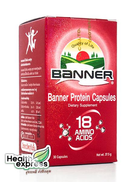 Banner Protein แบนเนอร์ โปรตีน