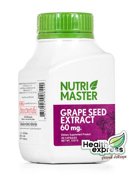 Nutri Master Grape Seed Extract 60 mg. นูทรี มาสเตอร์ เกรป ซีด บรรจุ 30 แคปซูล