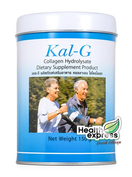 Kal G แคล จี ปริมาณสุทธิ 150 g.