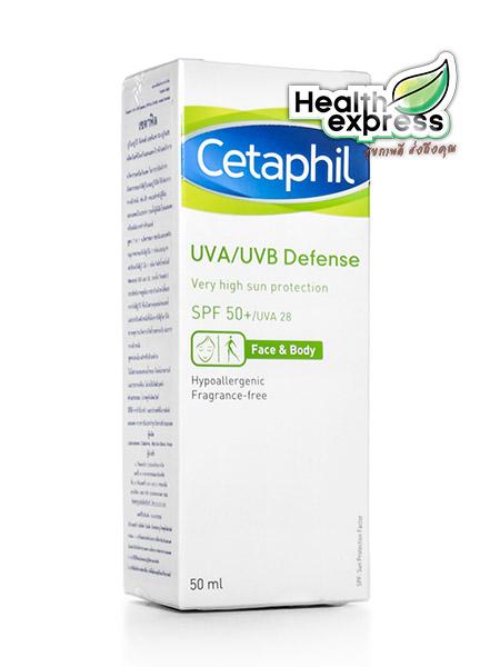 Cetaphil UVA/UVB Defense SPF50+ เซตาฟิล ยูวีเอ/ยูวีบี ดีเฟนซ์ ปริมาณสุทธิ 50 ml.