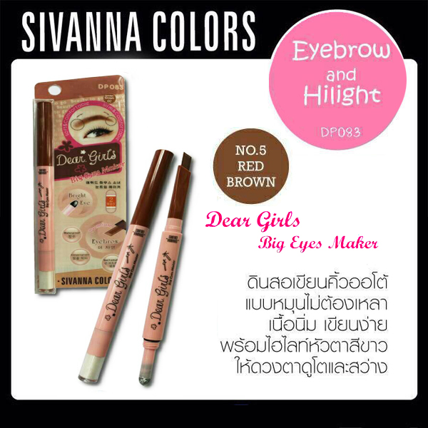 Dear girls Bigeye Maker sivanna colors Eyebrow 05 Red brown