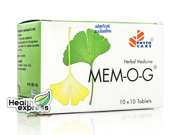 Mem-O-G เมม โอ จี สารสกัดใบแปะก๊วย 40 มก. บรรจุ 100 เม็ด