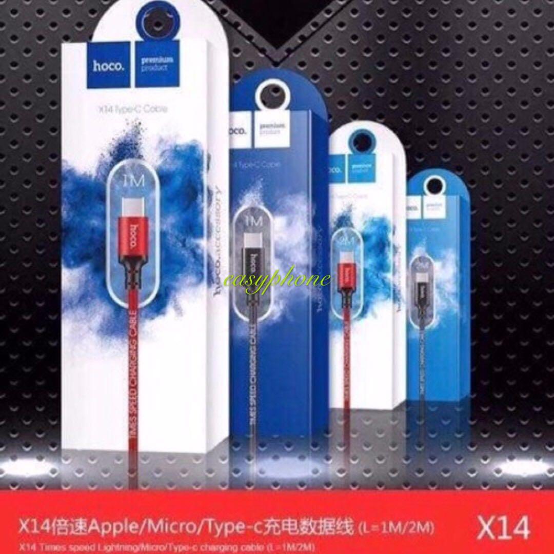 Hoco สายชาร์จ USB DataCable X14 micro 2เมตร. แท้100%