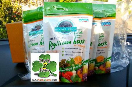 ใยอาหารจากธรรมชาติ ไซเลี่ยมฮัสค์ ไฟเบอร์มีล (100กรัม) ช่วยการขับถ่าย