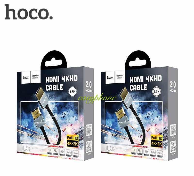 Hoco HDMI 4K Cable 3M