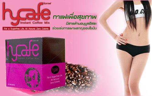 hycafe