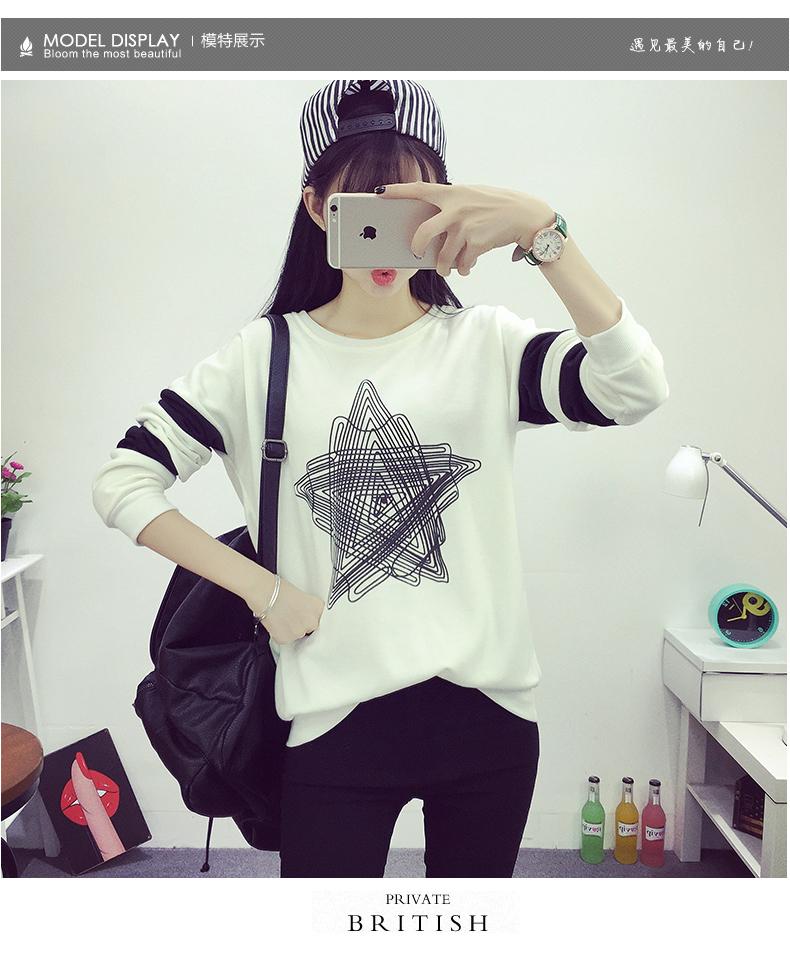 เสื้อกันหนาวแฟชั่นเกาหลีราคาถูกสีขาวสุดฮอต