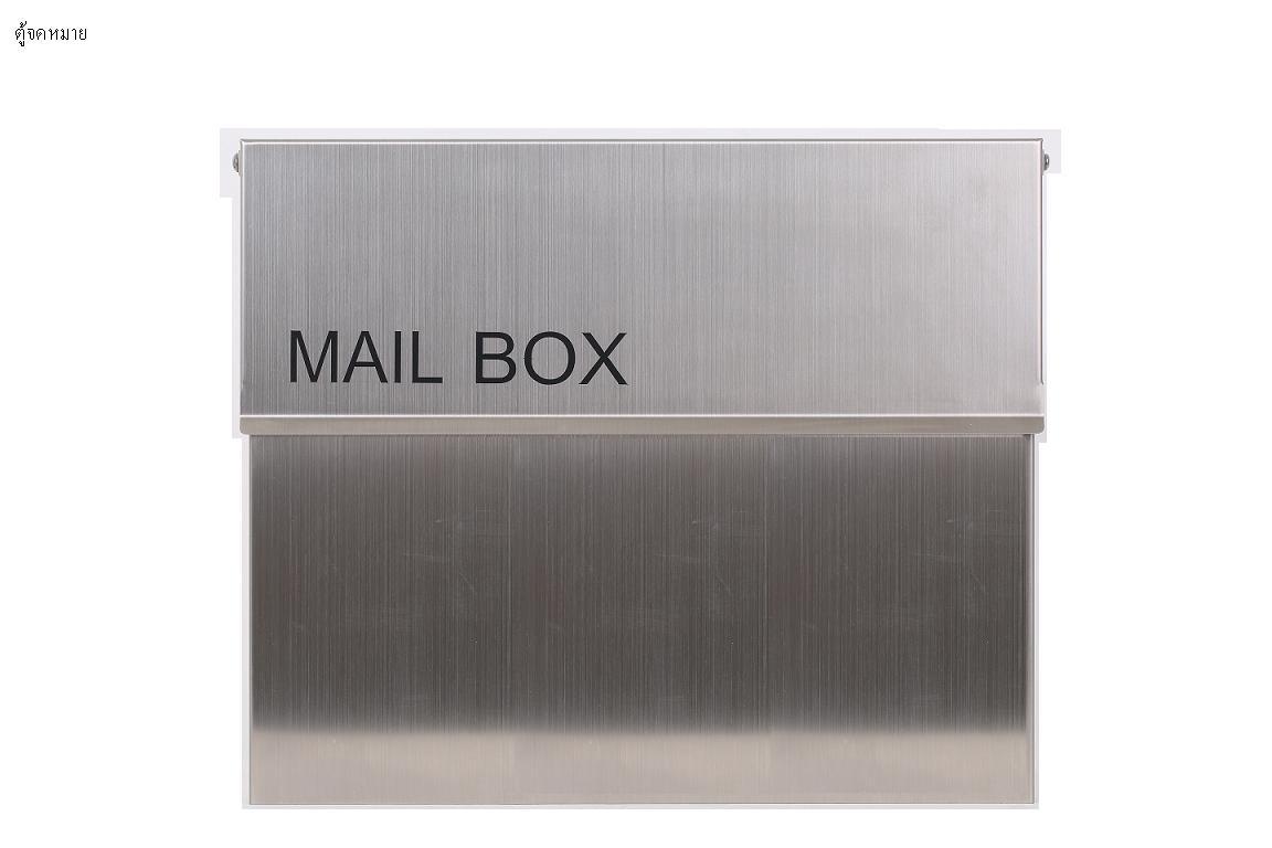 ตู้จดหมายฝังรั้ว