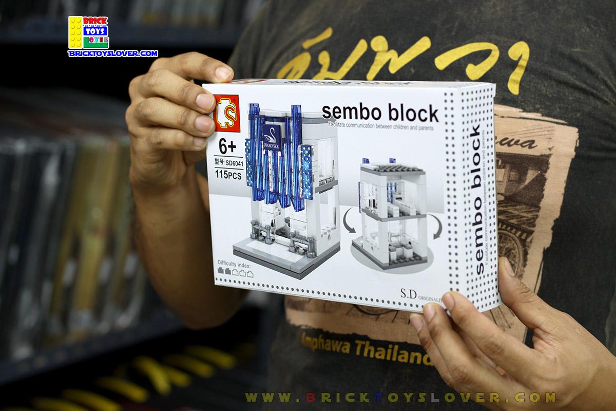 SD6041 Mini Street ของเล่นตัวต่อร้านขายเครื่องประดับจิวเวอรรี่ Swarovski