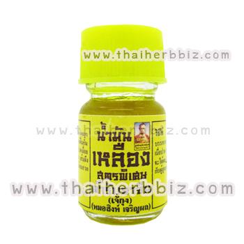 น้ำมันเหลืองสูตรพิเศษ ตำรับยาจีน เจ้กุง (ขวดกลม)