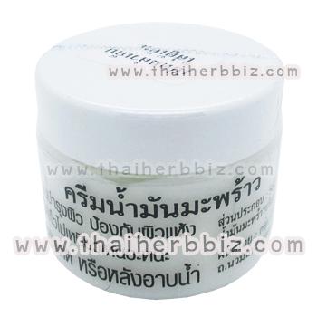 ครีมน้ำมันมะพร้าว Cocunut Cream