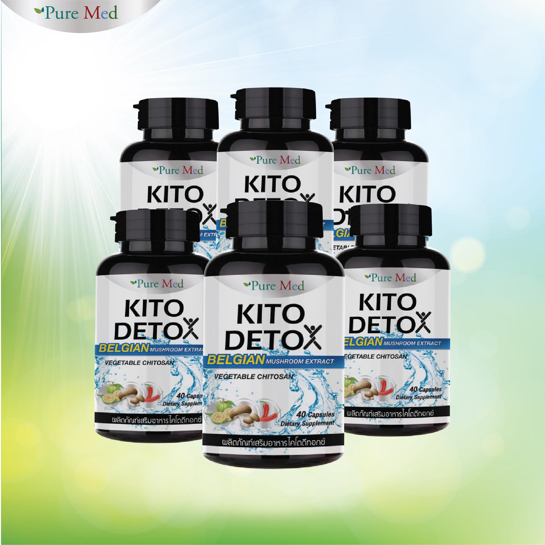 อาหารเสริมลดน้ำหนัก Kito Detox 40 เม็ด x 6 ขวด