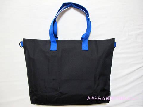 กระเป๋า Stussy