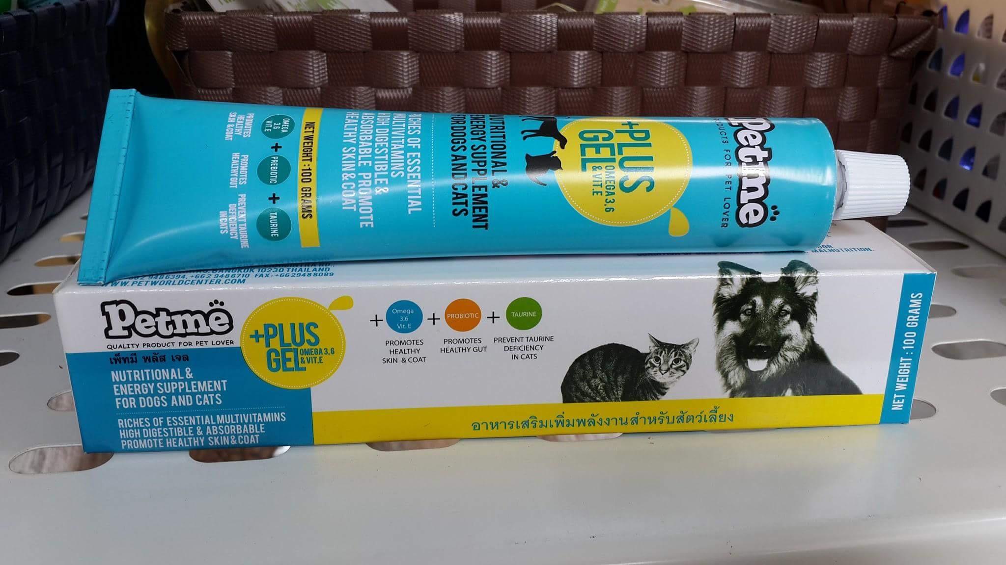 เพ็ทมีพลัสเจล อาหารเสริมสัตว์เลี้ยงชนิดเจล Pet me plus gel 100g. 230รวมส่ง