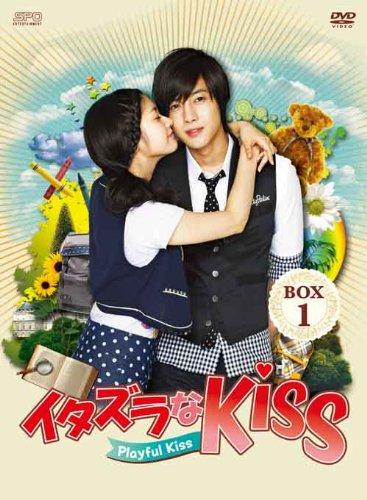 Playful Kiss แกล้งจุ๊บให้รู้ว่ารัก 8 แผ่น DVD พากย์ไทย