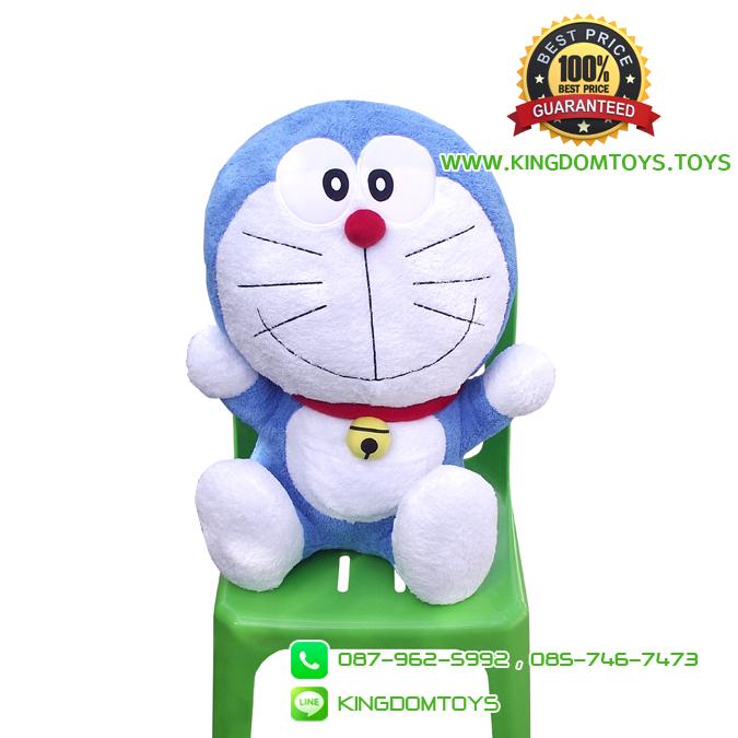 ตุ๊กตา โดเรม่อน ท่านั่ง ผ้าขนหนู 24 นิ้ว [Fujiko Pro]