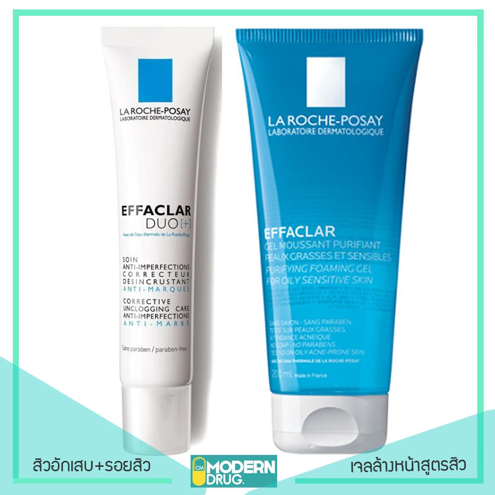 La Roche Posay Effaclar Duo SET สุดคุ้ม ขนาดจริง [Effaclar Duo 40 ml. + Effaclar Gel 200ml.] ชุดผลิตภัณฑ์ดูแลผิวมัน แก้ทุกปัญหาผิวจากสิว รอยดำ รอยแดง