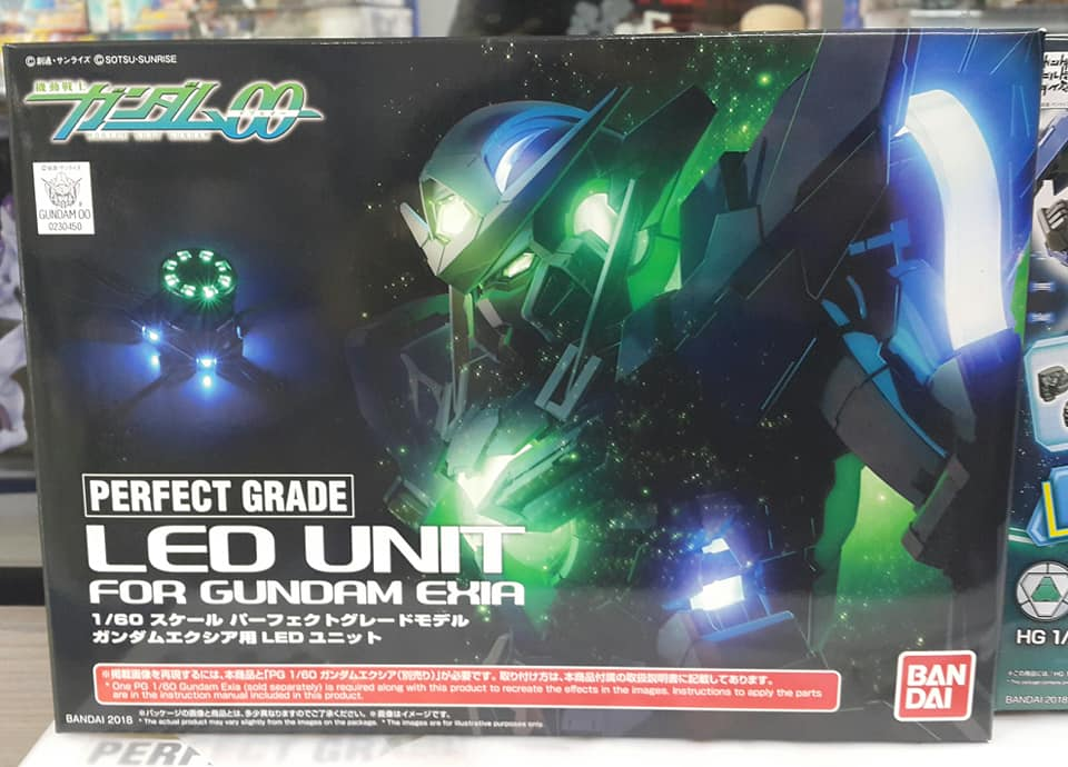 PG 1/60 LED UNIT FOR GUNDAM EXIA **ไม่มีตัวหุ่นครับ**