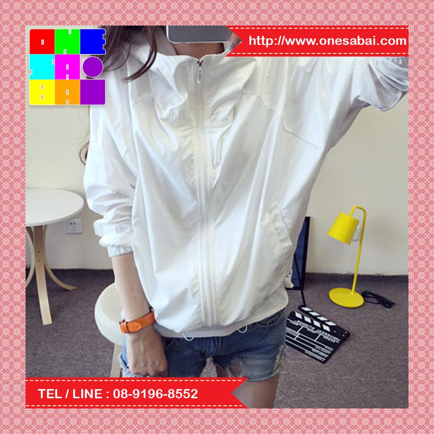 เสื้อคลุม แขนยาวผ้าร่ม มีฮูด ซิปหน้า สีขาว