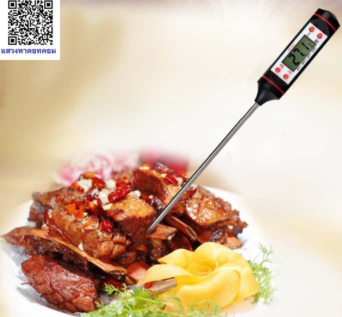เทอร์โมมิเตอร์ ในครัว วัดอุณหภูมิอาหาร นม น้ำ THER104