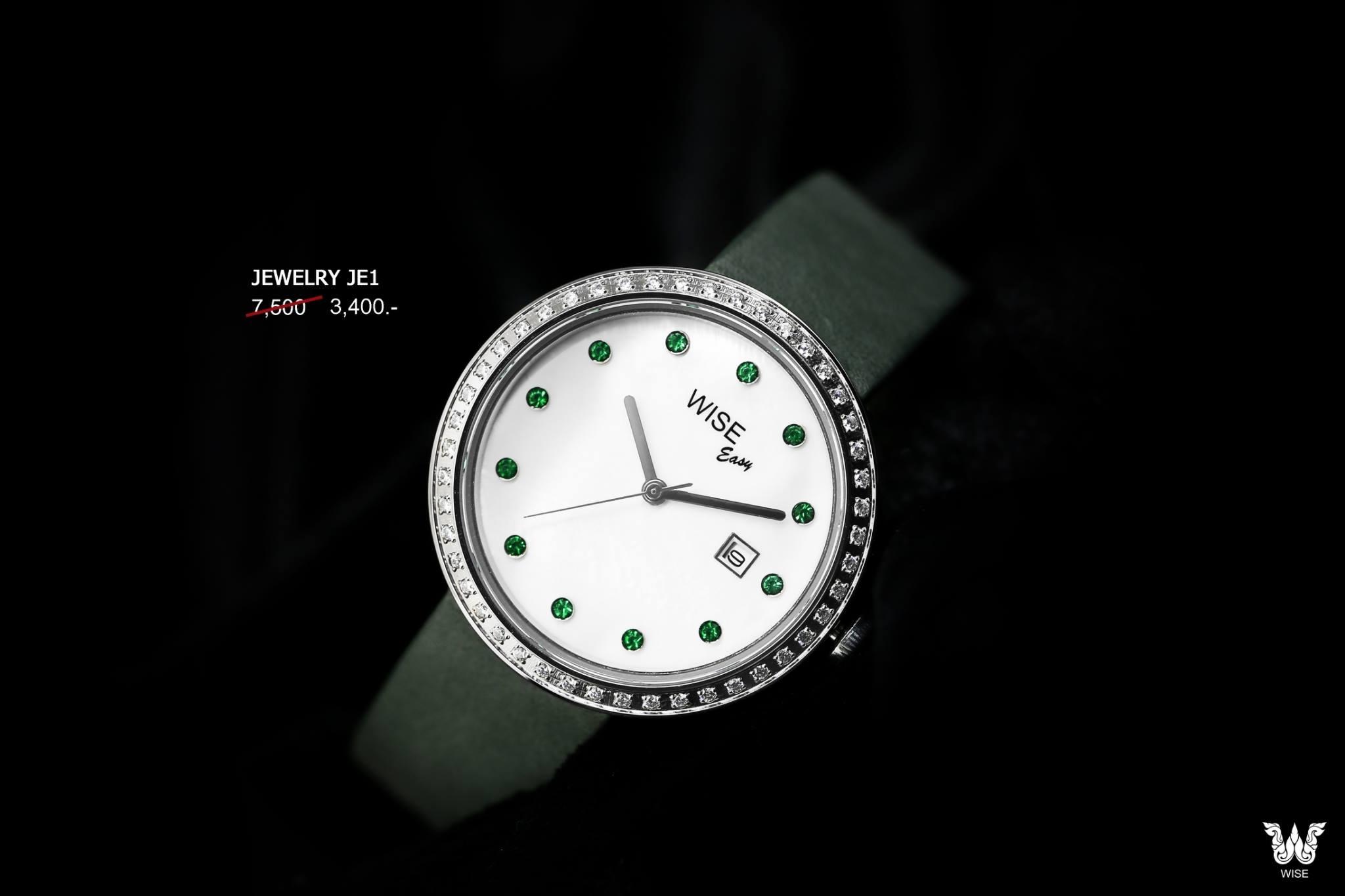 JE1 Emerald