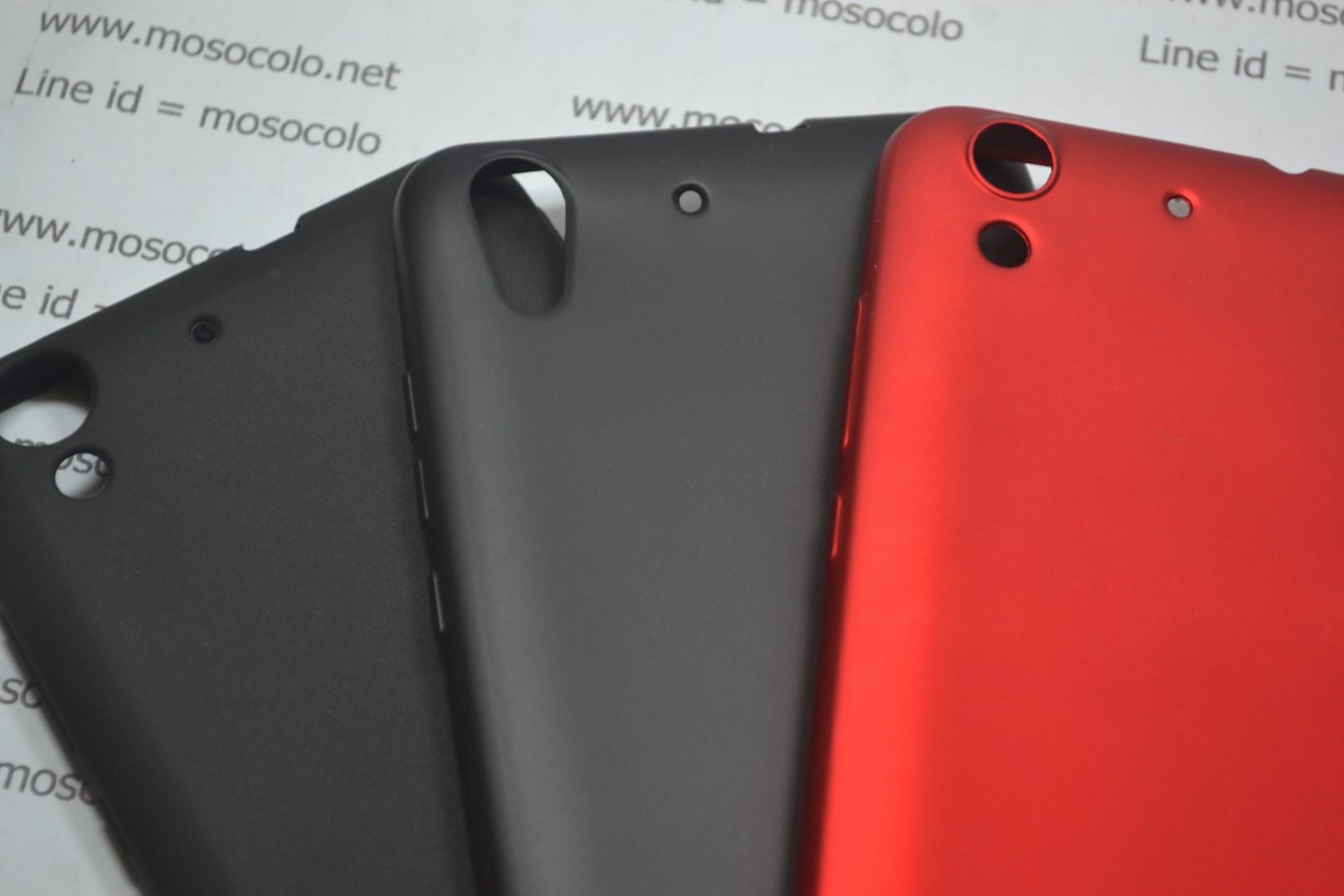 เคส Huawei Y6II เคสนิ่มสีทึบ