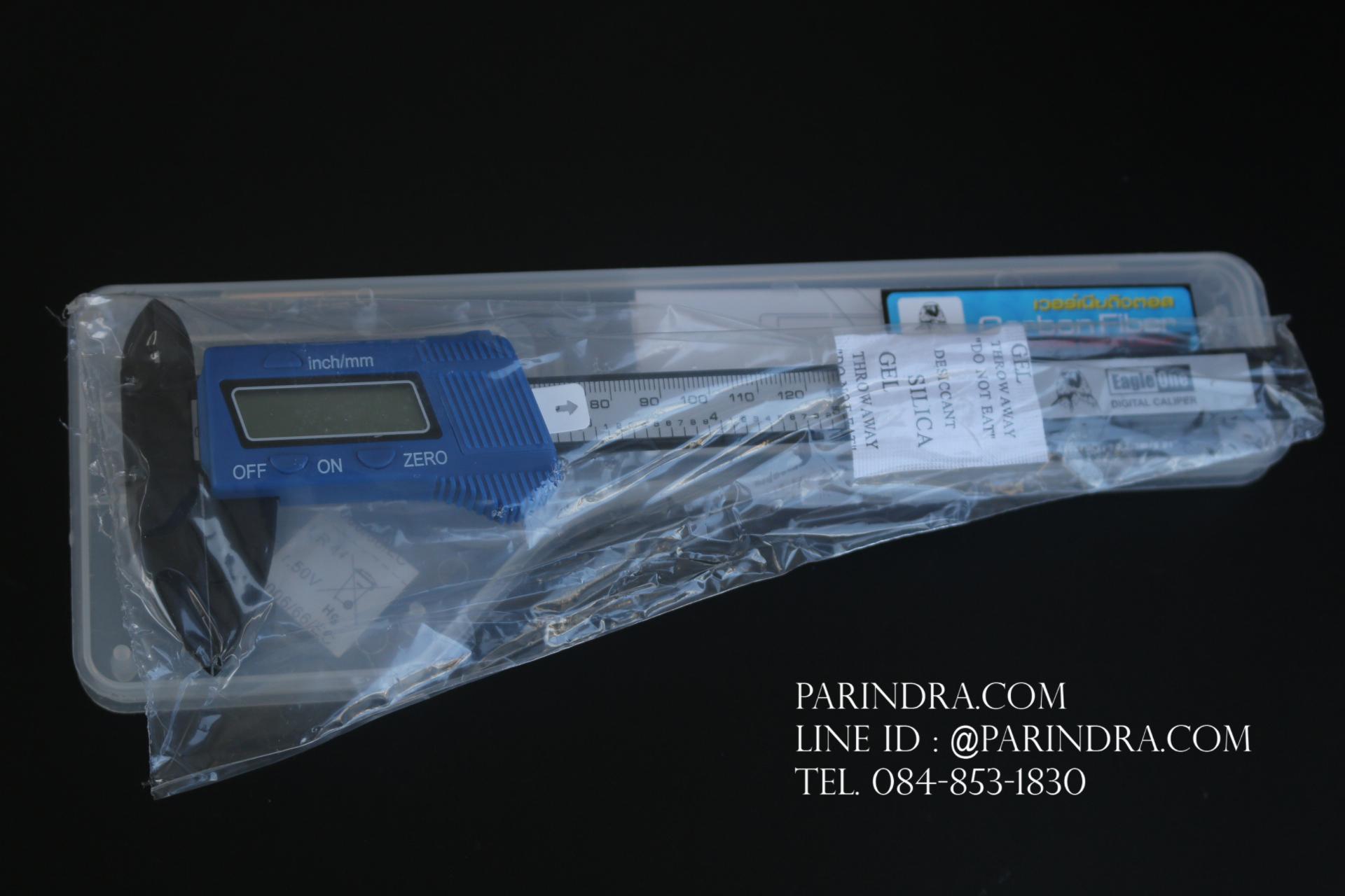 เครื่องวัดดิจิตอล Digital Vernier caliper เวอร์เนียร์ คาลิปเปอร์ Carbon Fiber