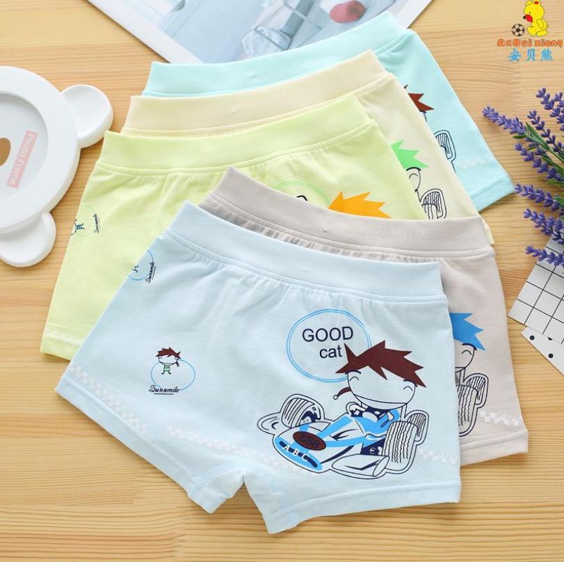 กางเกงในเด็ก คละสี แพ็ค 20 ตัว ไซส์ M (2 ~ 3 ปี)