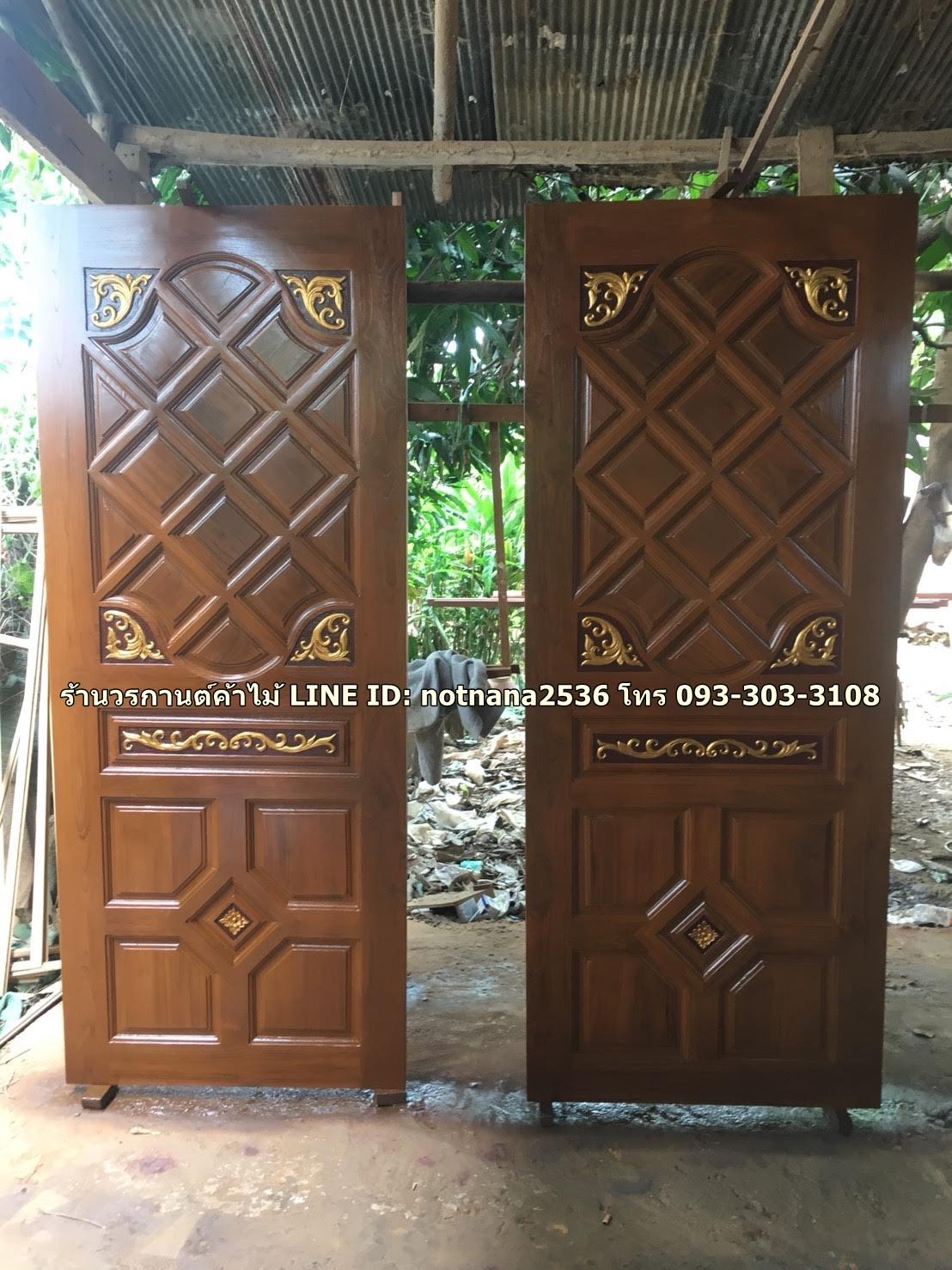 ประตูไม้สักบานเดี่ยวลูกฟักแกะ เกรดA, B+ รหัส C110