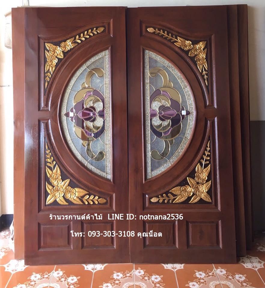 ประตูไม้สักกระจกนิรภัยแกะดอกลีลาวดีแต้มทอง รหัส AAA134