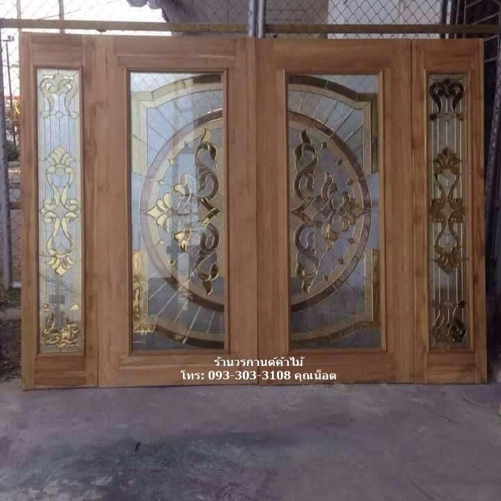 ประตูไม้สักกระจกนิรภัยชุด4ชิ้น เกรดB+, B รหัส BBB12