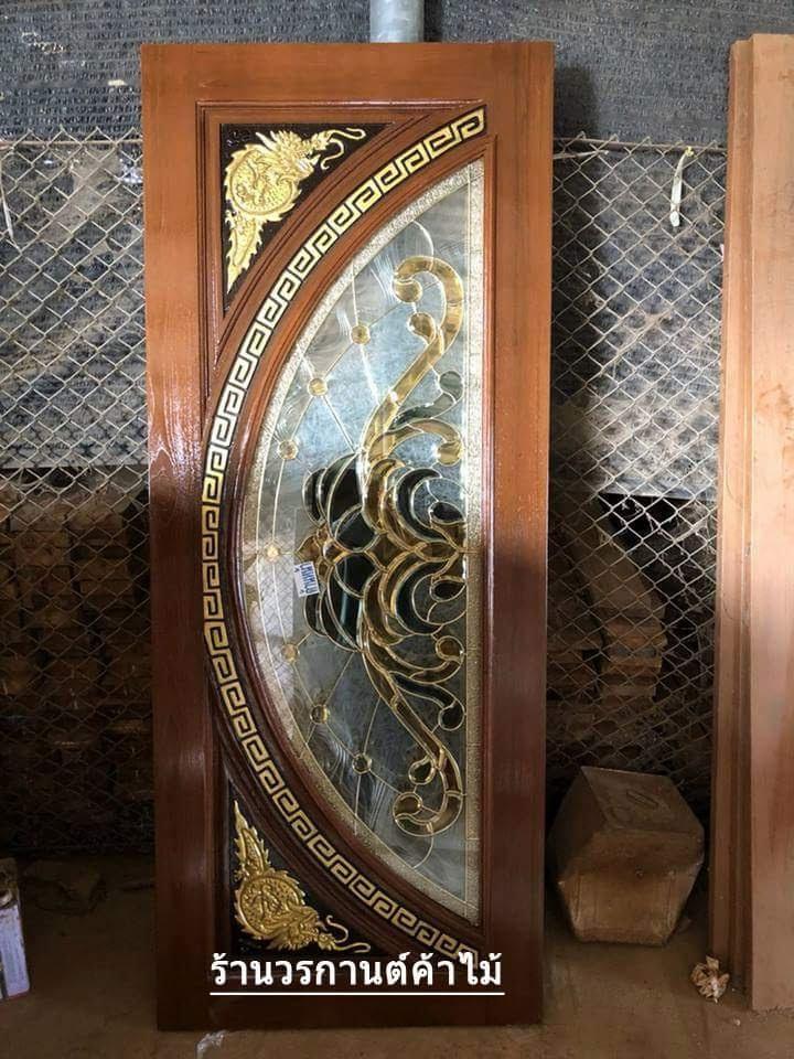 ประตูไม้สักกระจกนิรภัย แกะมังกร ชุด 4ชิ้น รหัส AAA58