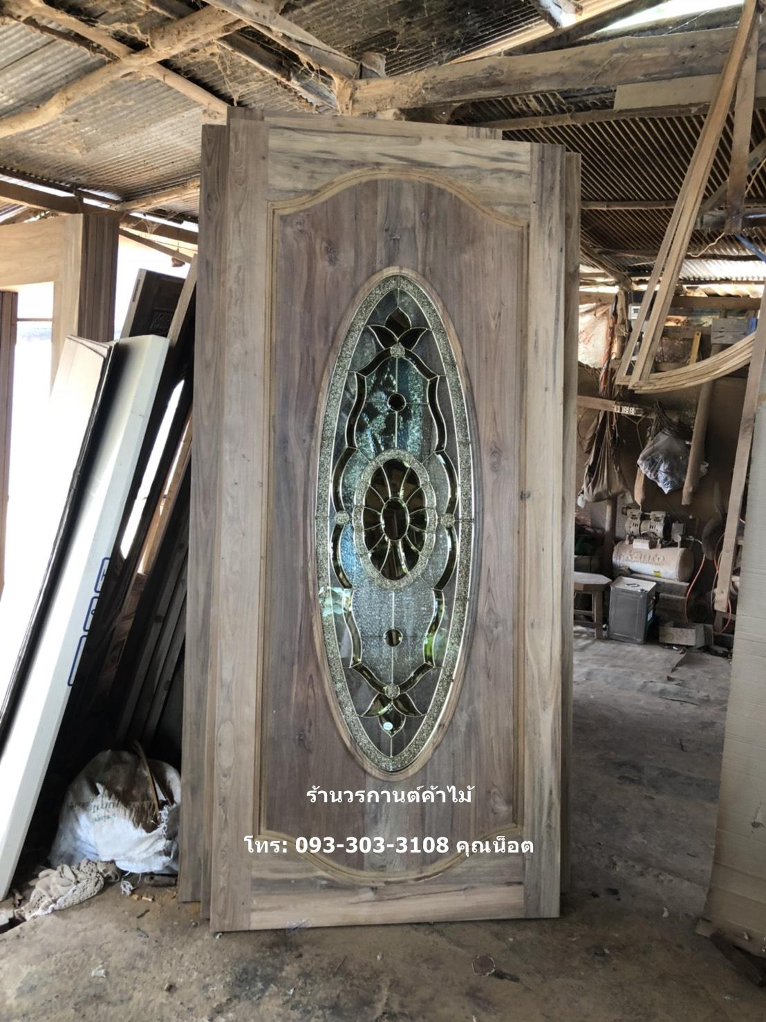 ประตูไม้สักกระจกนิรภัยวงรีเต็มบาน เกรดA รหัส AA83