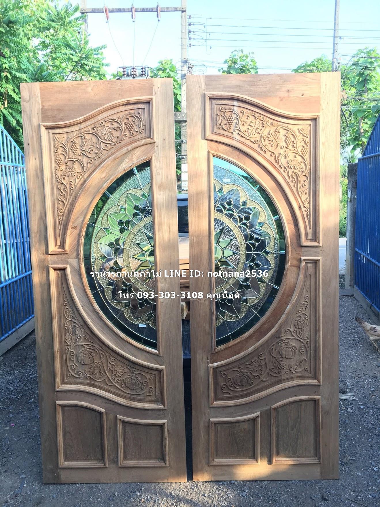 ประตูไม้สักกระจกนิรภัยแกะองุ่น เกรดA รหัส AA76