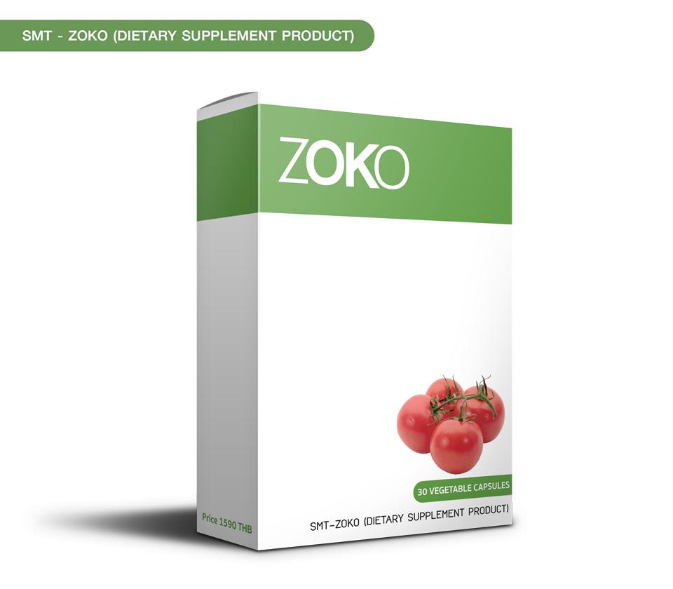 ZOKO สำหรับคนดื้อยาและไม่มีโรคประจำตัว