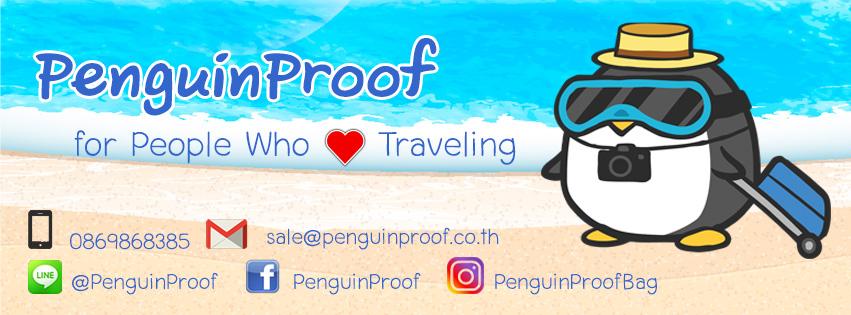 penguinproof