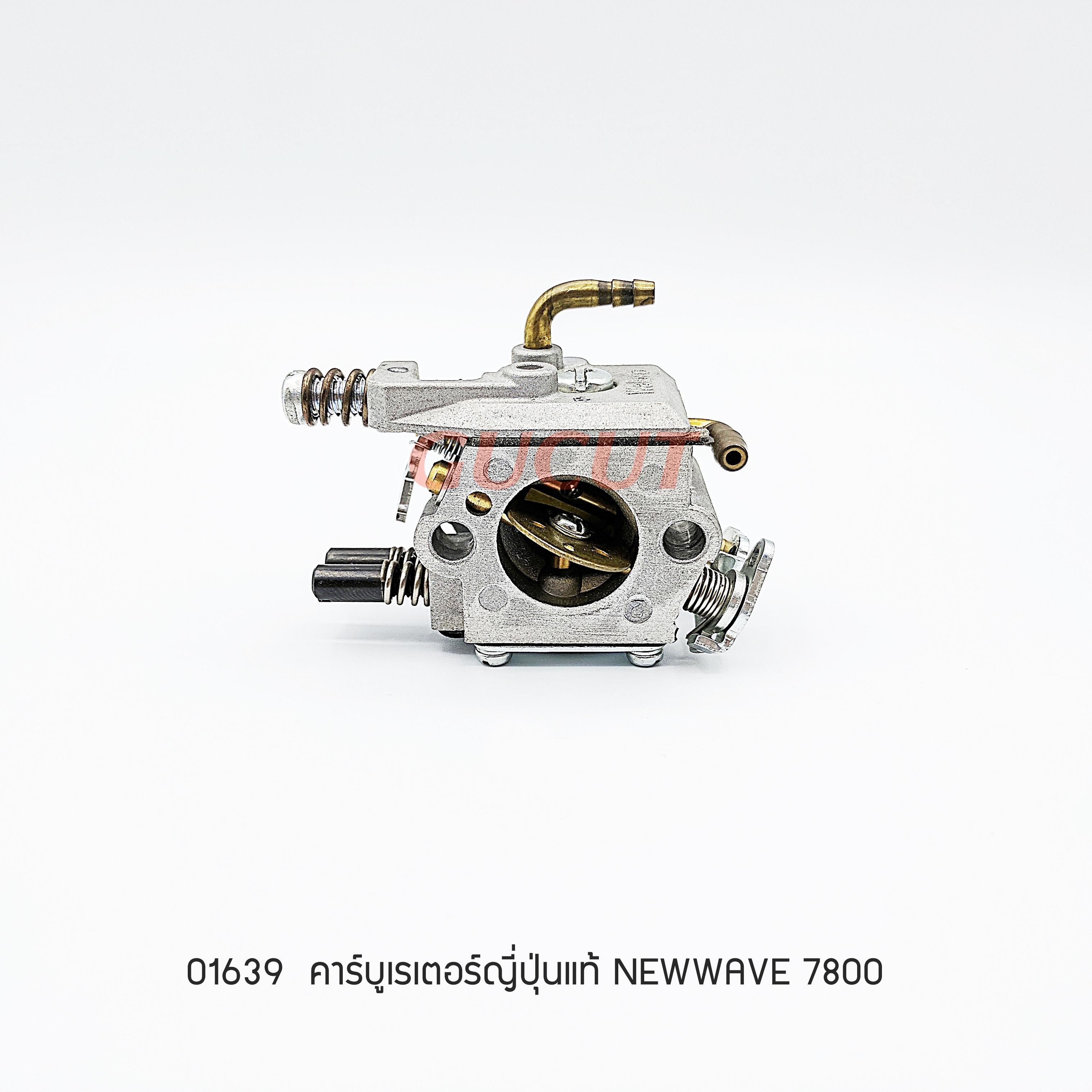 คาร์บูเรเตอร์ญี่ปุ่นแท้ NEWWAVE 7800