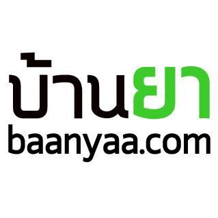 BaanYaa