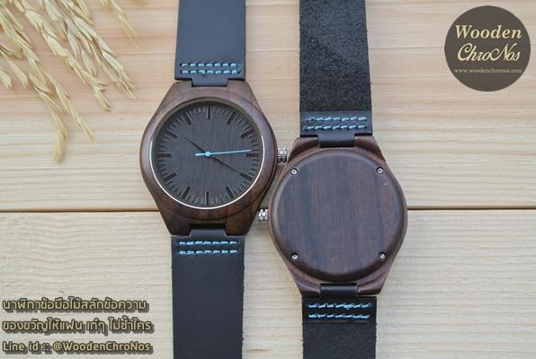 WoodenChroNos นาฬิกาข้อมือไม้สลักข้อความ สายหนัง WC111-2