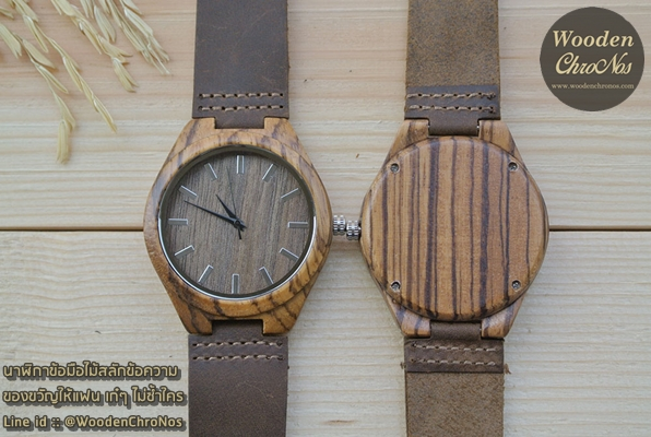 นาฬิกาข้อมือไม้สลักข้อความ สายหนัง WC107-3