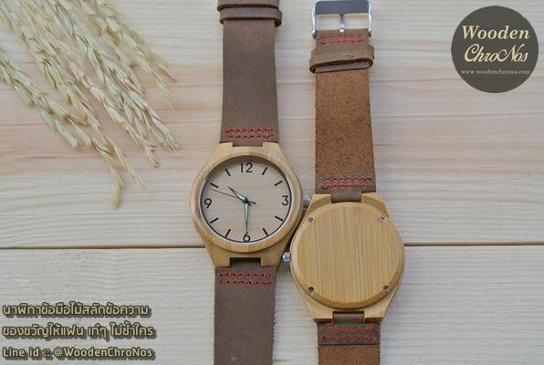 WoodenChroNos นาฬิกาข้อมือไม้สลักข้อความ สายหนัง WC112-2