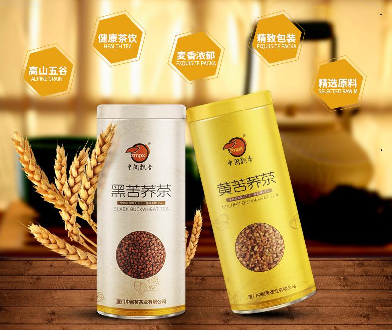 Buckwheat Tea (ชาบัควีท)