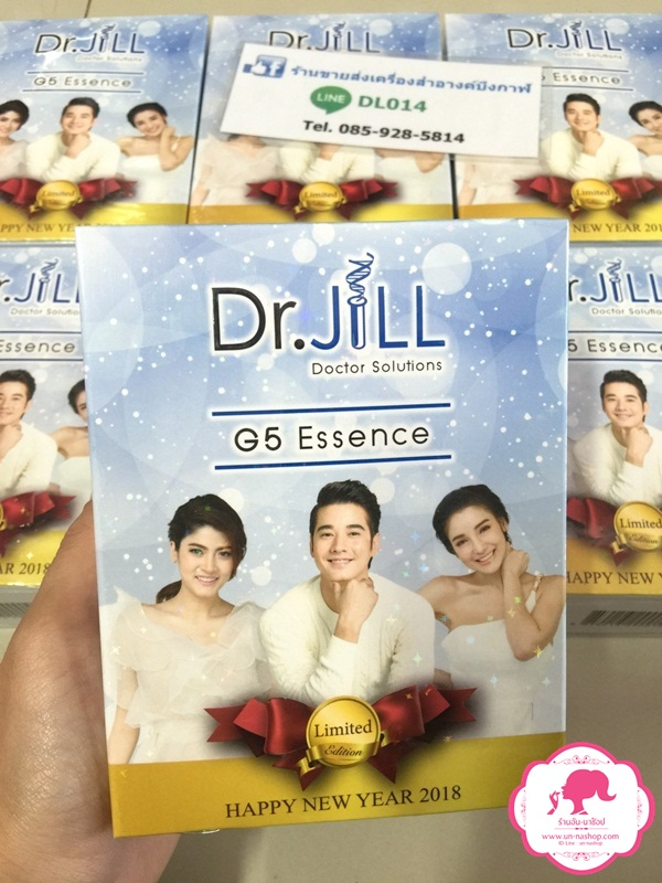 Dr.Jill G5 Essence ดร. จิล จี 5 เอสเซ้นส์ แพคคู่สุดคุ้ม (Limited Edition 2 ขวด)