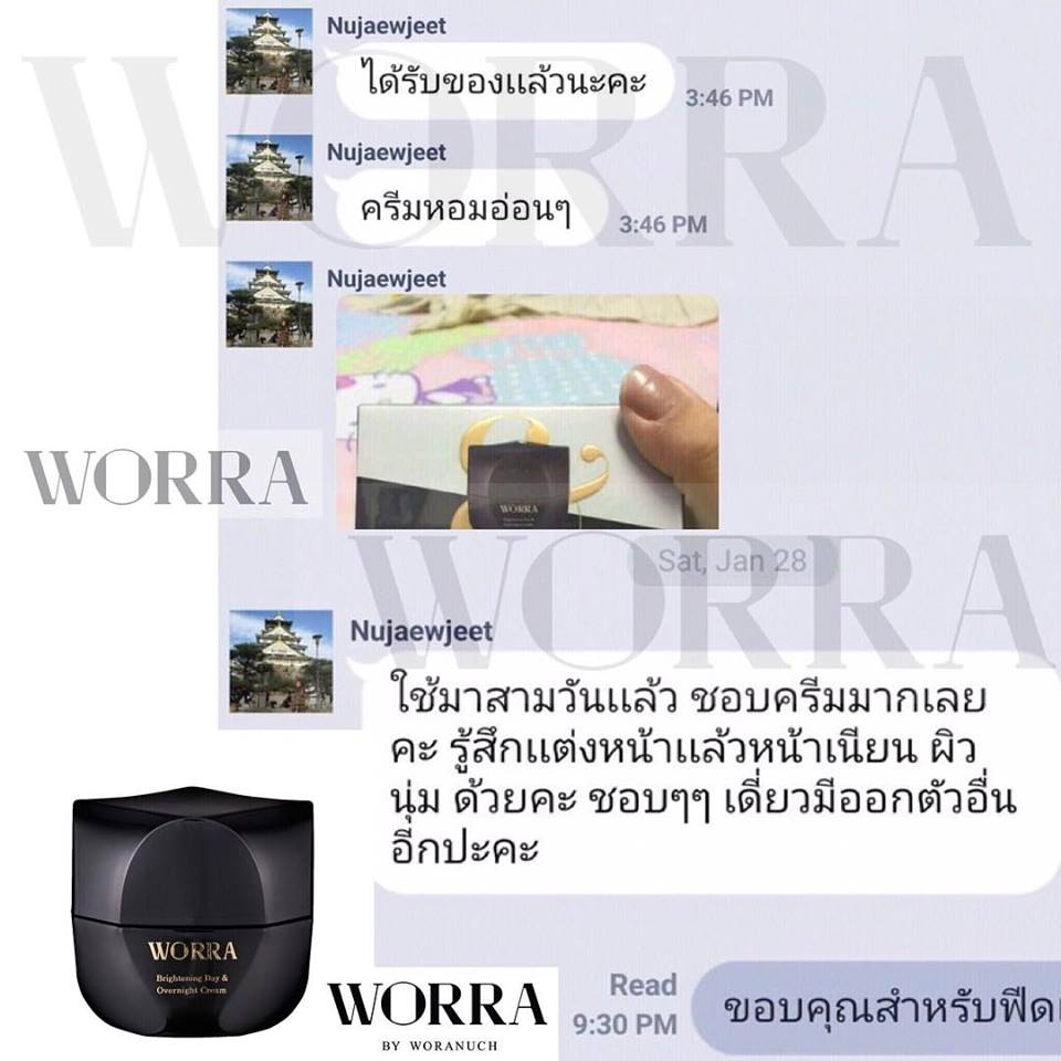 worra review
