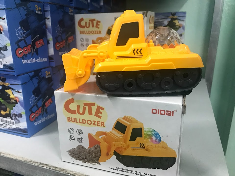 รถตักใส่ถ่านCUTE