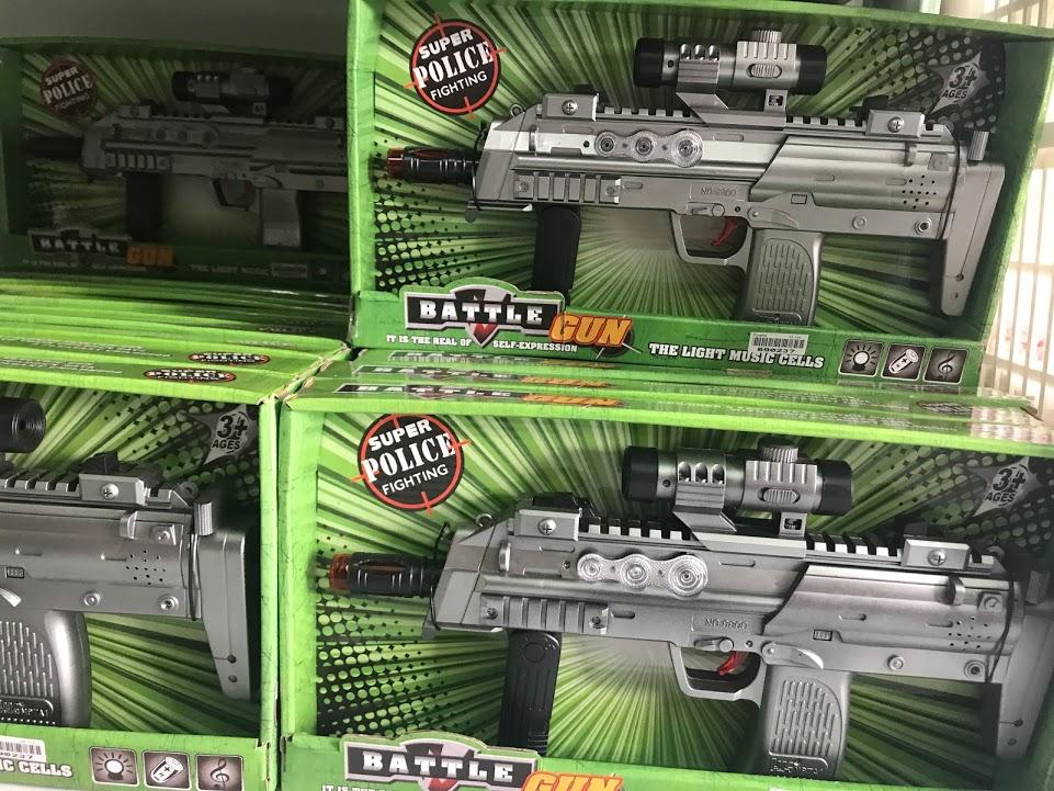 ปืนกลbattle
