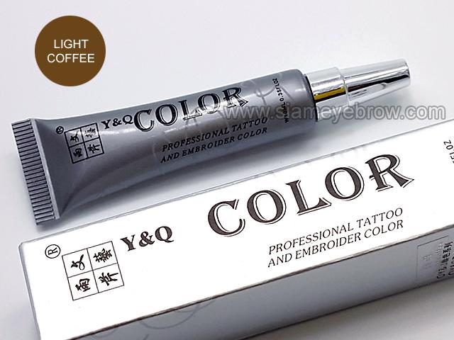 สี Y&Q ชนิดหลอดเงิน สี Light Coffee